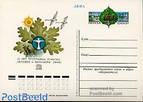 Postcard UNESCO biosphere