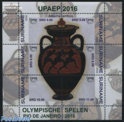 UPAEP, Olympic Games s/s