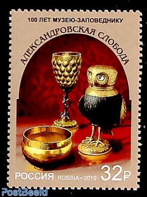Museum Alexandrovskaya Sloboda 1v