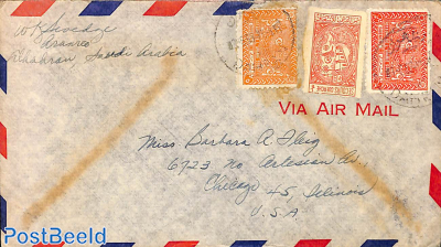 Airmail letter to USA