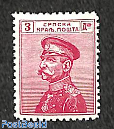 3D, Stamp out of set