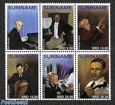 Hungarian composers 6v [++]