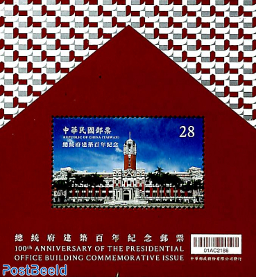 100 years Presidential Office building s/s