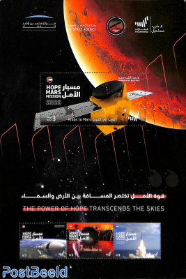 Mars Mission m/s
