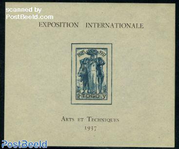 Timbres pour Les collectionneurs L/´Espace 1967 /Étude de lEspace, Togo 559A-566A compl/ète.Edition.