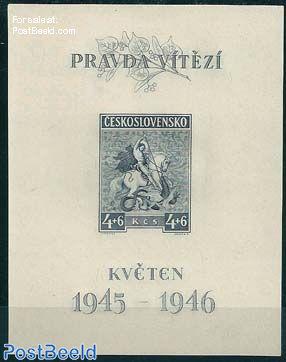 Liberation anniversary s/s (Type II)