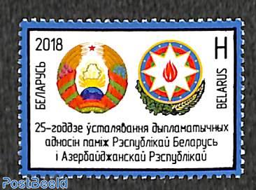 Joint issue Azerbaijan 1v