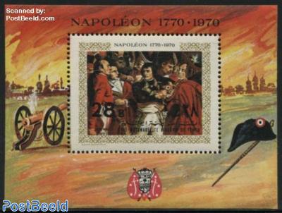 Napoleon s/s