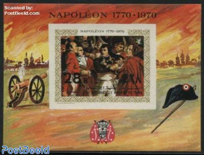 Napoleon s/s, imperforated