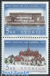 Royal palace 2v [:], joint issue with Thailand