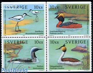 Water birds 4v[+], joint issue Hong Kong