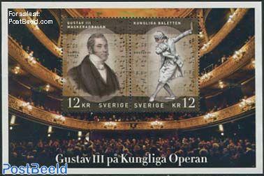 Gustav III s/s, Joint issue France