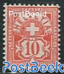 10c Vermillionred, Stamp out of set