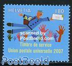 U.P.U. 1v, joint issue United Nations