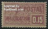 0.15Fr, Colis Postal, Stamp out of set