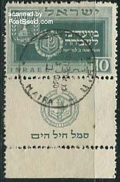 10Pr, Stamp out of set