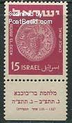 15Pr, Stamp out of set