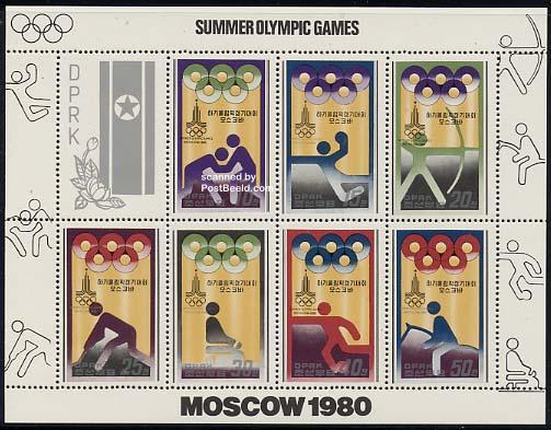 Olympic games 7v m/s