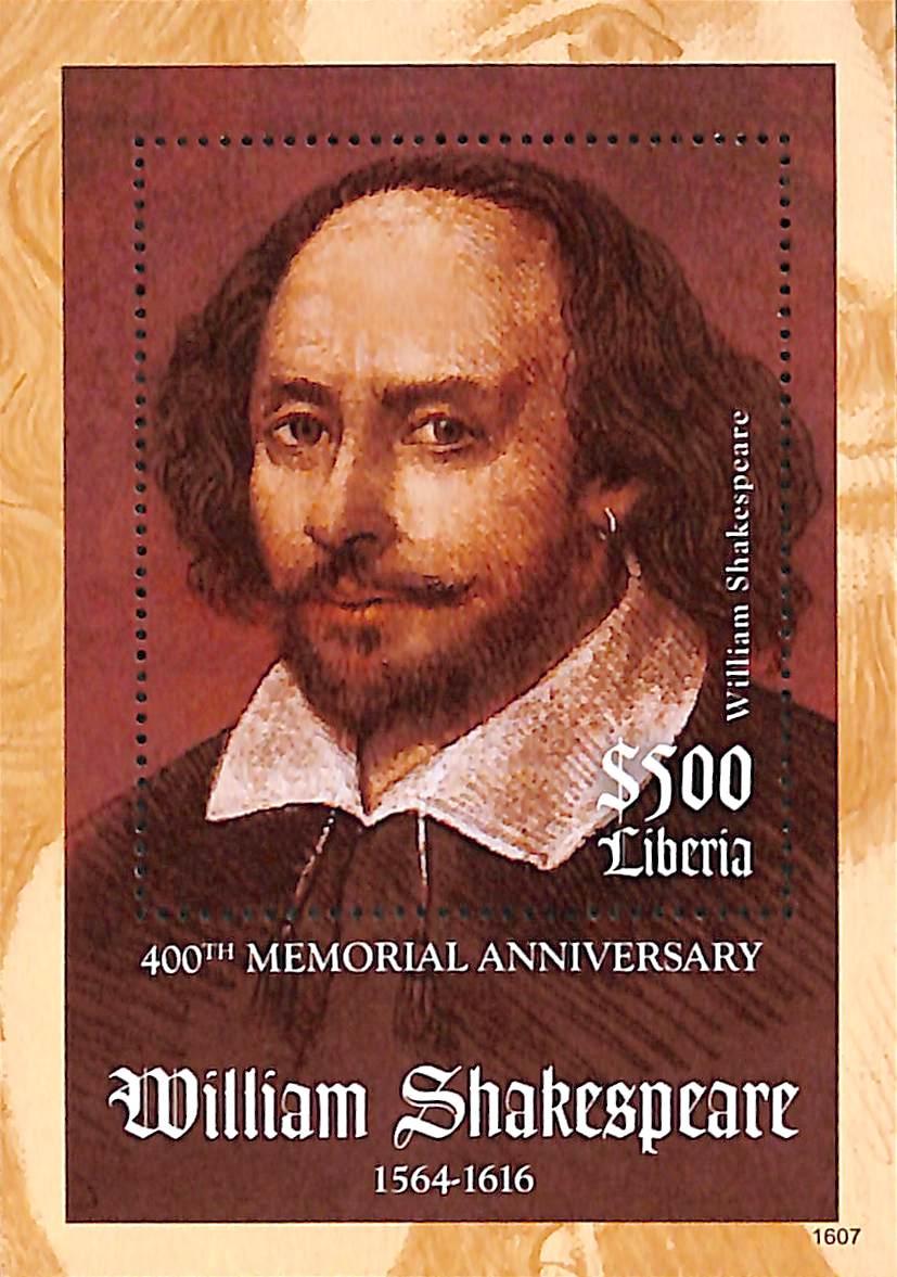 William Shakespeare s/s