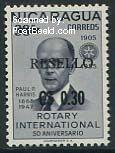 Rotary, Resello 1v