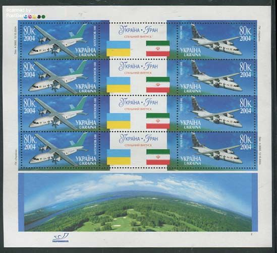 Airplanes minsheet, joint issue Iran