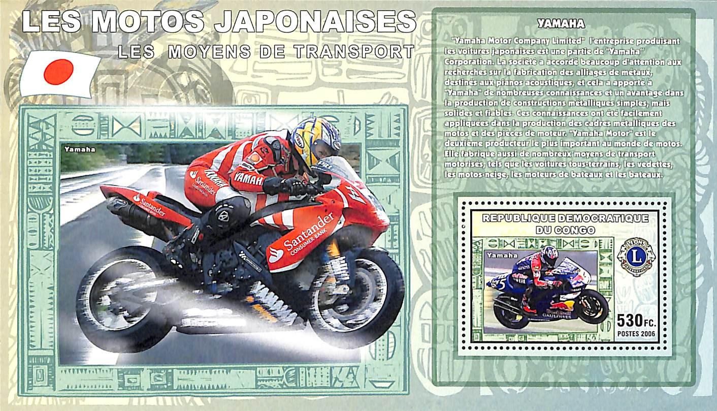 Image of Yamaha s/s